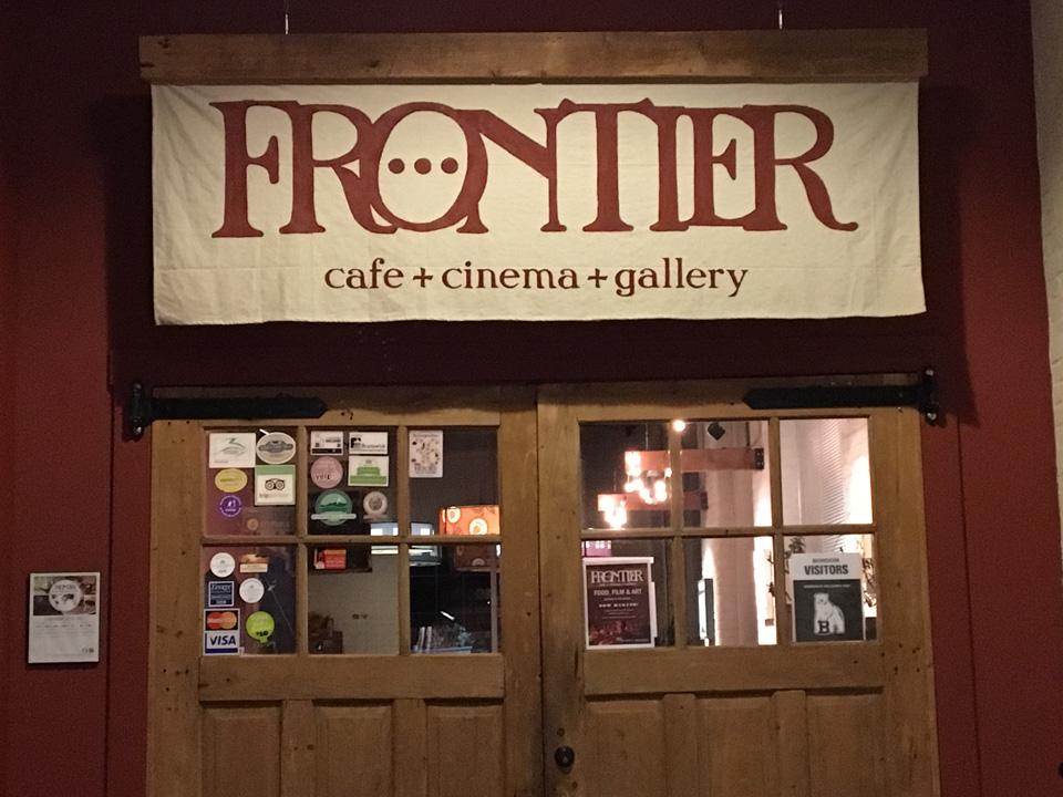 tour-2015_frontier-cinema-3